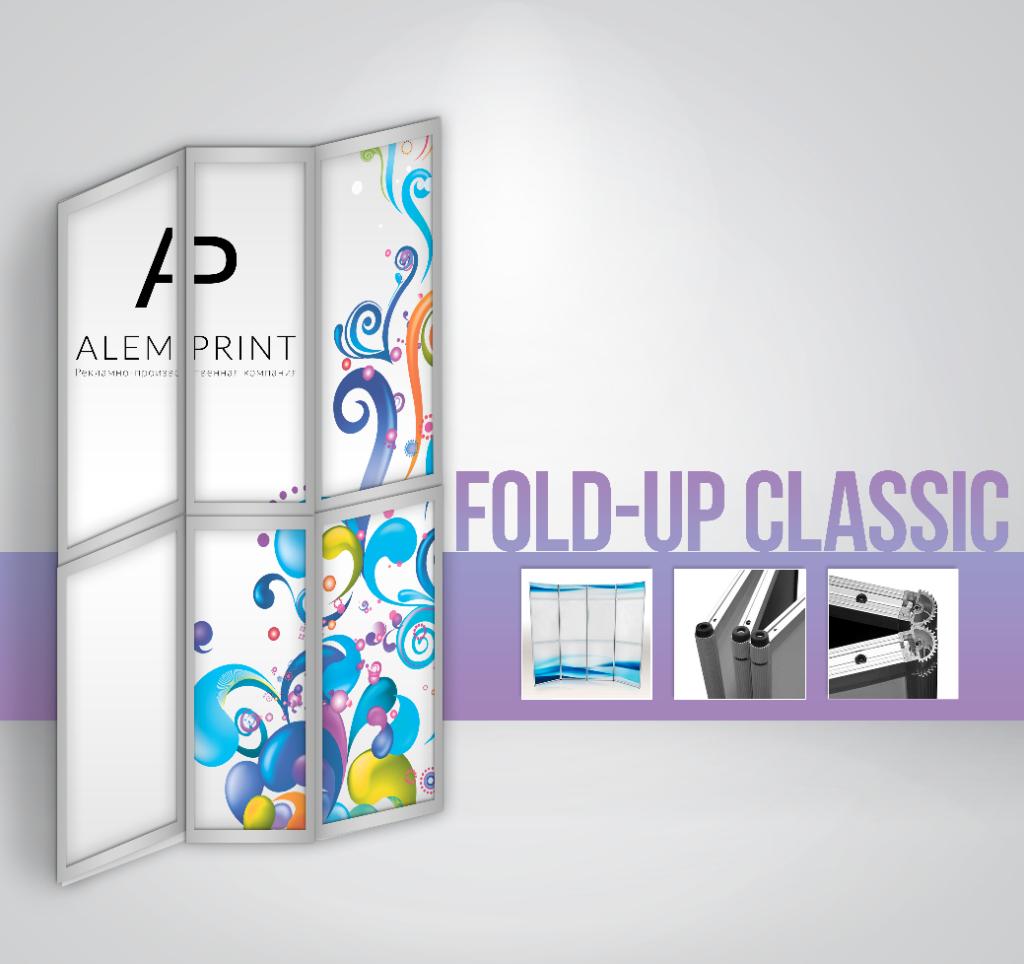 foldupclassic
