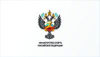 ministerstvo-sporta