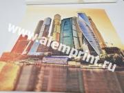WaterMark2019-01-24-18-11-31