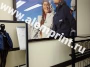 WaterMark2019-01-27-15-44-24
